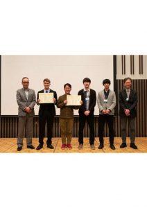 IBPC2020表彰式写真1のサムネイル